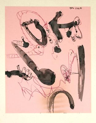 "Robert McLeod; Working drawing for ""Wet Dream above the Windy City""; 1972; 1981/2/2.8"