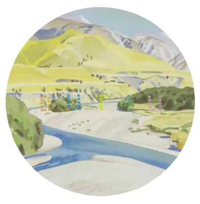 Peter Ireland; Landscape Sampler (after Olivia Spencer Bower); 2005; 2005/18/1