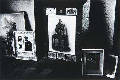Momentos - Koriniti, 1980