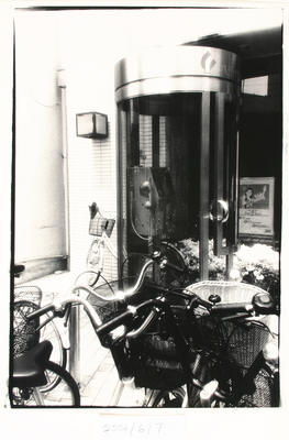 Rita Dibert; Yokohama, Japan. From the Urban Series; 1991; 2006/6/7