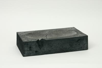 Bowl (rectangular)