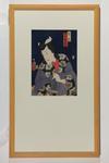 Portrait of the actor Ichimura Uzaemon XIII in the role of Sakuramaru in the kabuki play Sugawara denju Tenarai Kagami