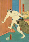 Kabuki actor in role [one sheet of a triptych print]