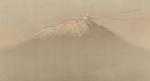 Summit of Mount Erebus